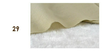 Fabric Linen-Cotton Blend | Beige | KY29