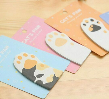 Cat Paw Sticky Notes | H2031D