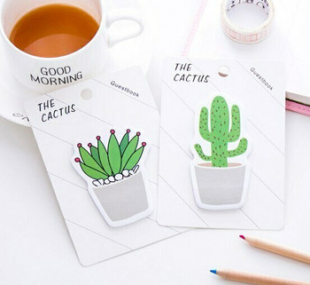 Cactus Sticky Notes | H2031E