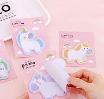 Unicorn Sticky Notes | H2031H