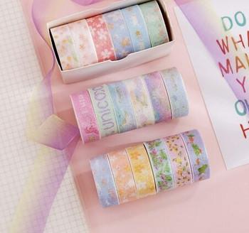 Sparkly Washi Tape Set of 6 | H2031I