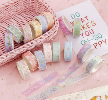 Sparkly Washi Tape Set of 6 | H2031I
