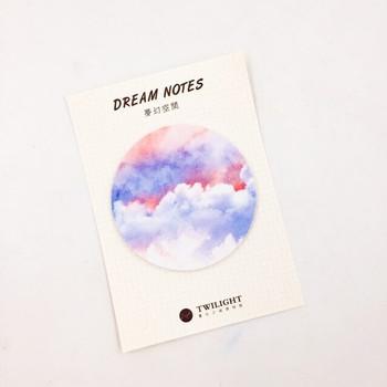 Sticky Notes  | 6970392901701