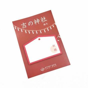 Sticky Notes  | 6925952227722