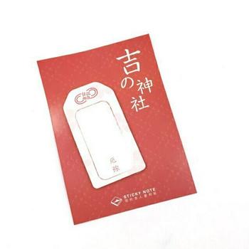 Sticky Notes  | 6925952227746