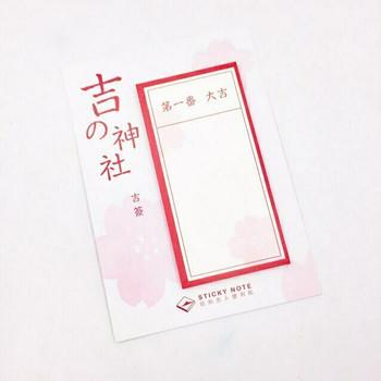 Sticky Notes  | 6925952227715