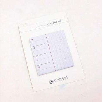 Sticky Notes    6925952227777