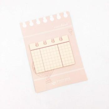 Sticky Notes    6925952227760