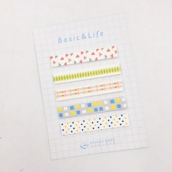 Sticky Notes    6925952227647