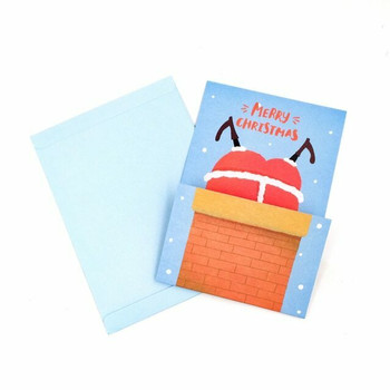 Christmas Card With Envelope | HC001