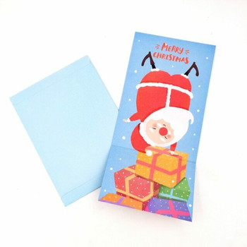 Christmas Card With Envelope   HC001