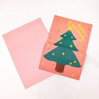 Christmas Card With Envelope   HC002