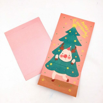 Christmas Card With Envelope | HC002