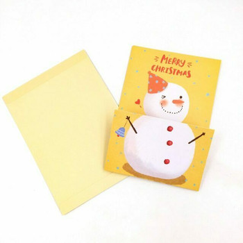 Christmas Card With Envelope   HC003