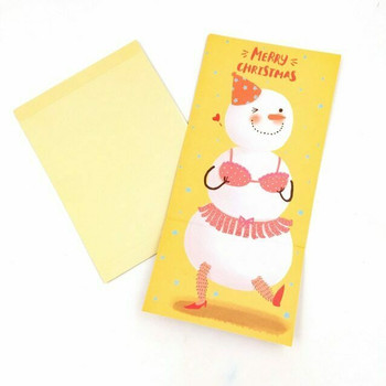 Christmas Card With Envelope | HC003