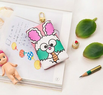 Milkjoy | Pink Bunny Coin Purse | H707902