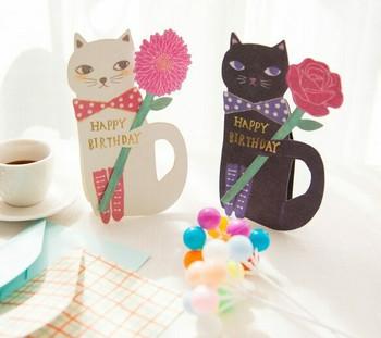 Bentoy   Pop-up Cat Birthday Card   H707909