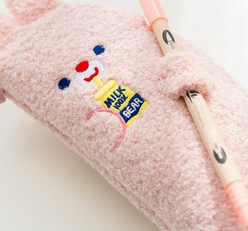 Milkjoy | Baby Bear Pencil Case | H707911