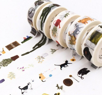 (DSC) InfeelMe Washi Tape | Lifestyle | 15mm x 7m | 6921345L