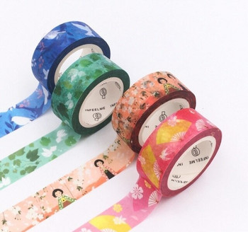 InfeelMe Washi Tape | Nature | 15mm x 7m | 6921345N