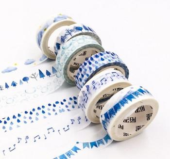 Momo Washi Tape | The Blues | 15mm x 7m | 6959776540729