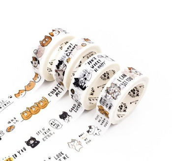 Funny Cat Washi Tape | 15mm x 7m | 6956245210541