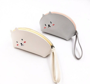 Cute Animal Pencil Case | CAPC