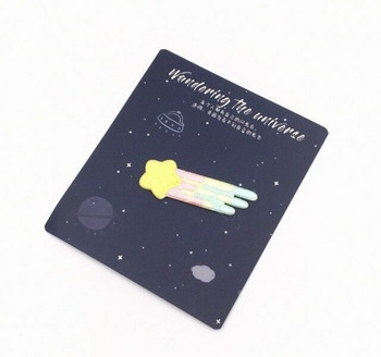 """""""Universe"""" Iron-on Embroidery Patch 