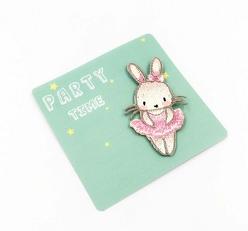 """Party Time"" Iron-on Embroidery Patch 