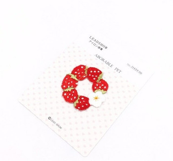 Iron-on Embroidery Patch | Strawberry Wreath | EP021