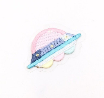 Iron-on Embroidery Patch | Rainbow UFO | EP026