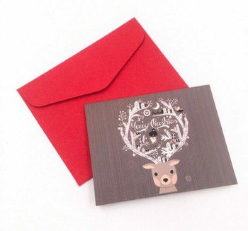 Mini Christmas Greeting Card | Style C | GC020