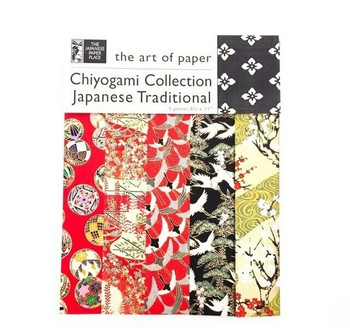 Traditional Japanese Chiyogami Collection Pack | 11 x 8.5"