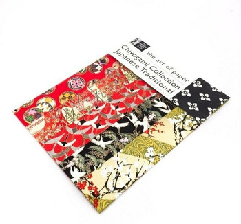 """Traditional Japanese Chiyogami Collection Pack 