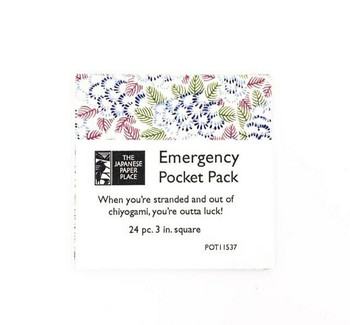 Chiyogami Emergency Pocket Pack | 24 Sheets | 3 x 3"