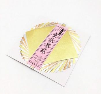 "Metallic Origami Paper | 16 Sheets 3.7"" x 3.7"" | ORI2023"