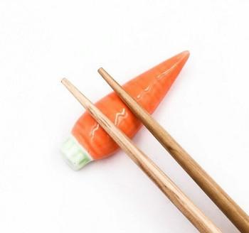 Carrot Chopstick Rest | CR11