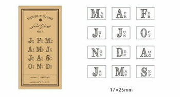 Infeel.me Journal Stamp with Wooden Handle Month Set of 12   6921345222824