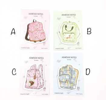 Backpack Sticky Notes | 6970840350204