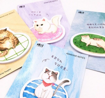 Cat Sticky Notes | 6970840350181