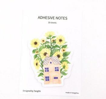 House & Garden Sticky Notes | 6970840350198