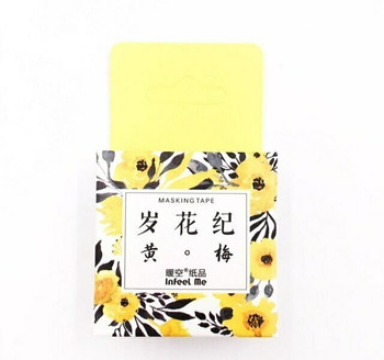 InFeelMe Washi Tape | Yellow Flowers | 15mm x 7m | 6921345281050