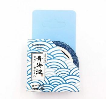 InFeelMe Washi Tape | Blue Clouds | 15mm x 7m | 6921345283559
