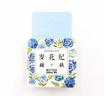 InFeelMe Washi Tape | Blue Flowers | 15mm x 7m | 6921345281043