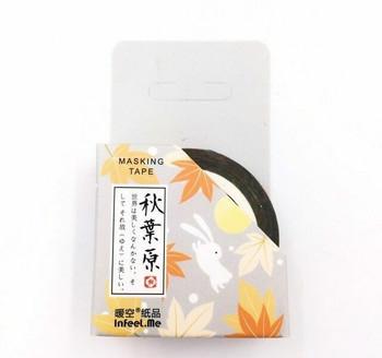 InFeelMe Washi Tape | Harvest Moon | 15mm x 7m | 6921345283498