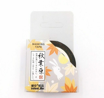InFeelMe Washi Tape | Harvest Moon | 15mm x 7m | 6921345283498