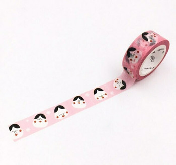 InFeelMe Washi Tape | Happy Faces | 15mm x 7m | 6921345283535