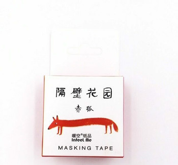 InFeelMe Washi Tape | Fox | 15mm x 7m | 6921345281258