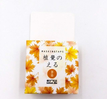 InFeelMe Washi Tape | Maple Leaves | 15mm x 7m | 6921345281173