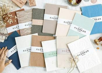 Craft Paper Canvas Texture Paper 15 Sheets | 6959776569683